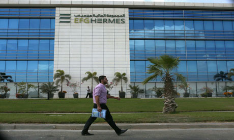 File photo: Investment bank EFG Hermes building at the Smart Village, on the outskirts of Cairo,(Reu