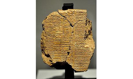 Epic of Gilgamesh  FajardoAcostacom