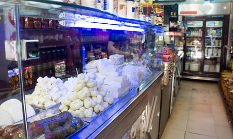 Syrian grocery