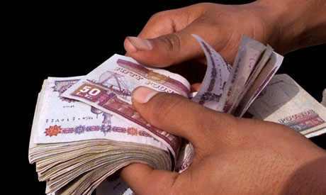 Egyptian pounds (Photo: AP)