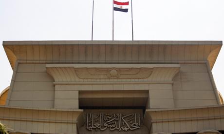 "Supreme Constitutional court ""Reuters"""