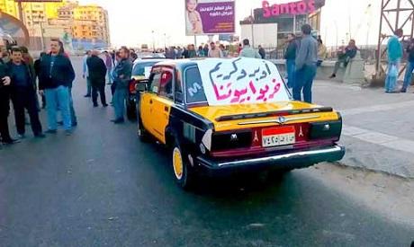 Alexandria Taxi