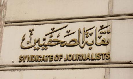 Press Syndicate