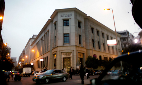 the Egyptian Central Bank offices in Cairo, Egypt, Sunday, Jan. 6, 2013 (AP)