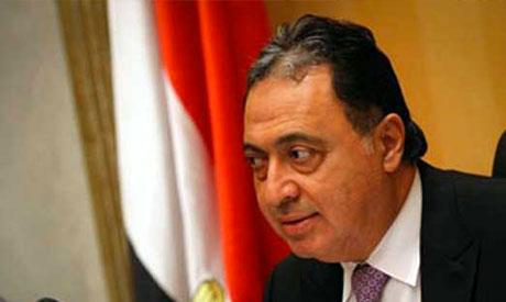 Ahmed Emad El-Dien