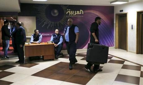 Al-Arabiya