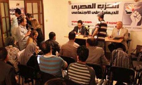 Egyptian Social Democratic Party