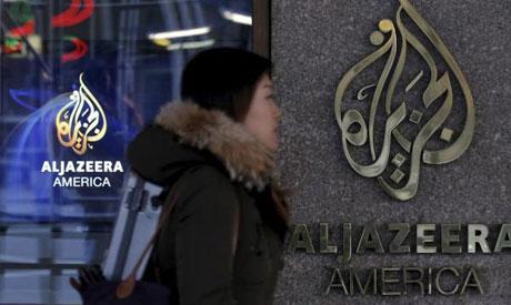 Al Jazeera America (Reuters)