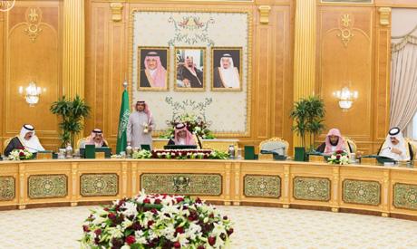 Saudi Arabia cabinet meeting