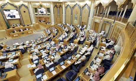 Saudi Shura Council