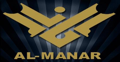 Al-Manar TV channel
