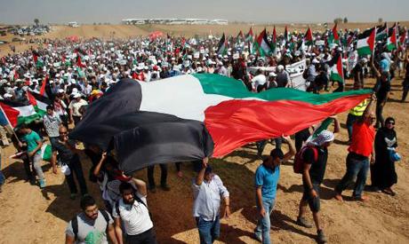 Arab Israelis Protest