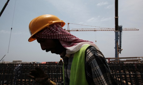 Moody's cuts Saudi, Oman, Bahrain debt ratings - Economy - Business - Ahram Online