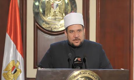 Mohamed Moktar Gomaa