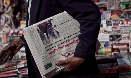 Al-Ahram news paper (Reuters)