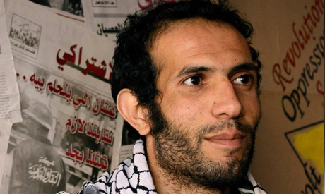 Haitham Mohamadein