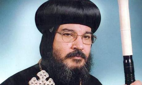 Minya Bishop