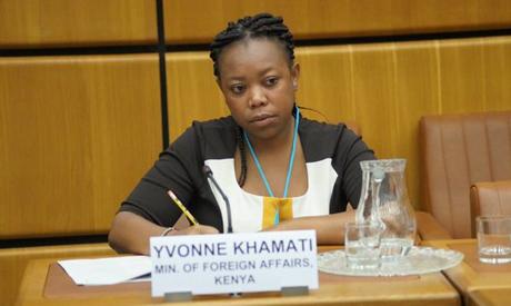 Yvonne Khamati