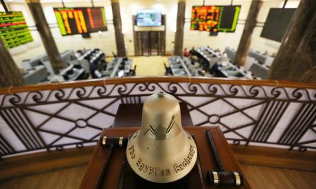 Egyptian Exchange bell