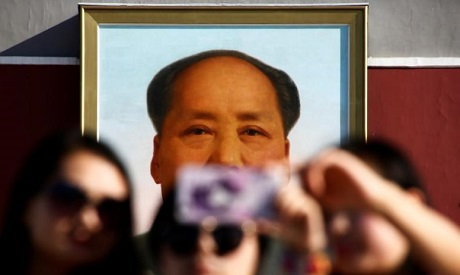 an analysis of the death of mao zedong in 1976 On sept 9, 1976, the chinese communist leader mao zedong died at age 82  mao was a leader of the chinese revolution, which brought the.