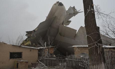 Turkey plane wreckage