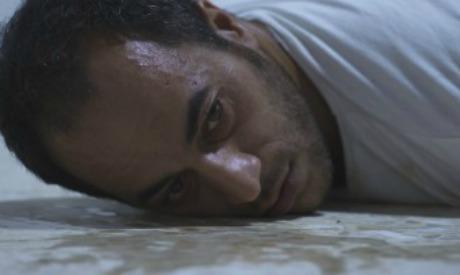 Istiyad El Ashbah film