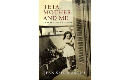 Teta, Mother and Me