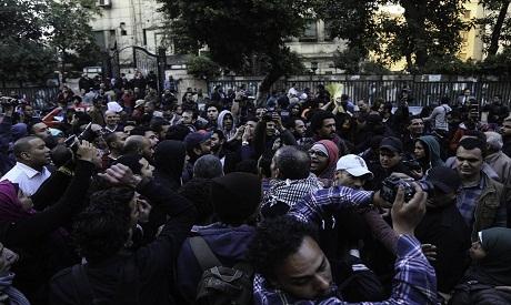 Protesters against Tiran and Sanafir