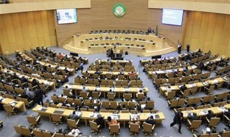 An AU summit
