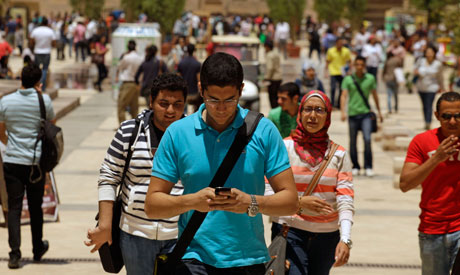 AUC students