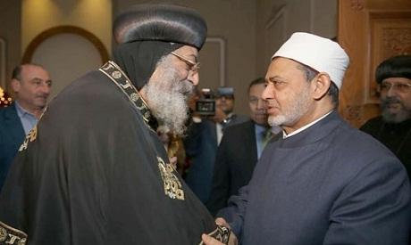 Azhar Imam