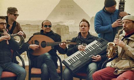Cairo Steps Band