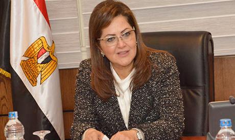 Hala El-Saied