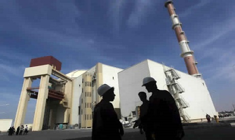 Iran power plant