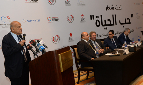 "Magdi Yaqoub at ""I love life"" launch campaign, Cairo"