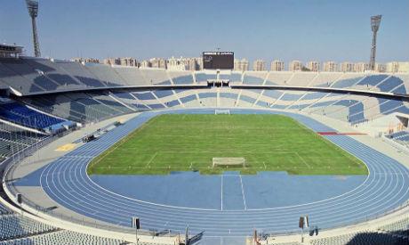 Cairo Stadium (AP)