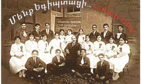 We Are Egyptian Armenians