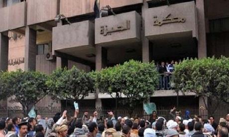 Giza Court