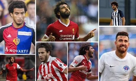 Egyptian players