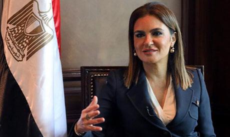 International Cooperation Minister Sahar Nasr(Al-Ahram)