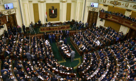 The Egyptian Parliament