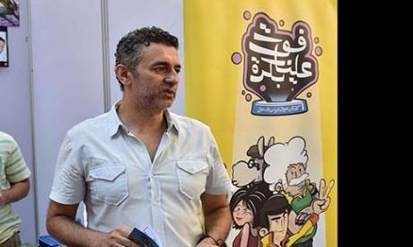 Magdy El Shafee