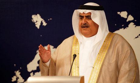 halid bin Ahmed Al Khalifa