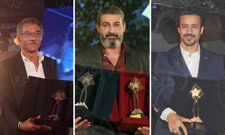 Ahram awards