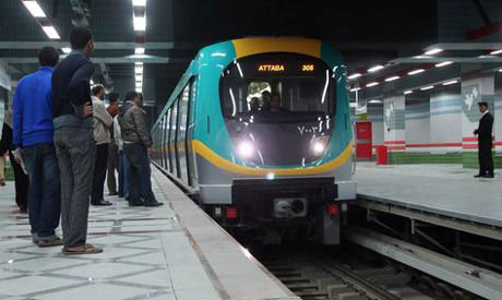 File photo: Cairo underground metro