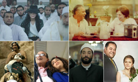 Arab Cinema Week