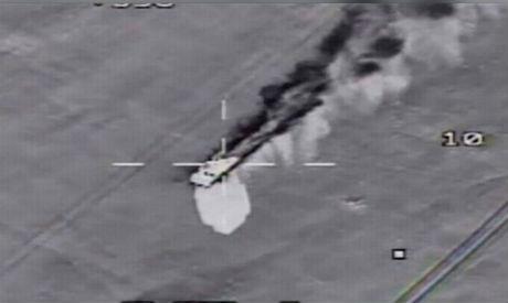 Air forces strikes