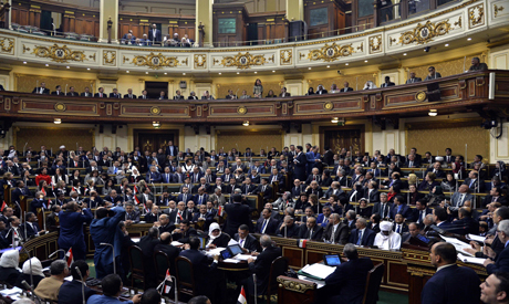 Egyptian Parliament (Reuters)
