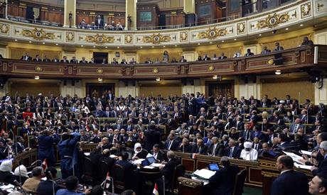 Egyptian Parliament (Reuters)