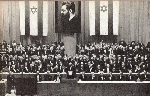 worldZionistConference